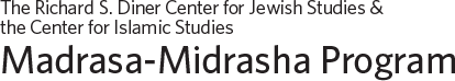 GTU Madrasa-Midrasha Program Logo